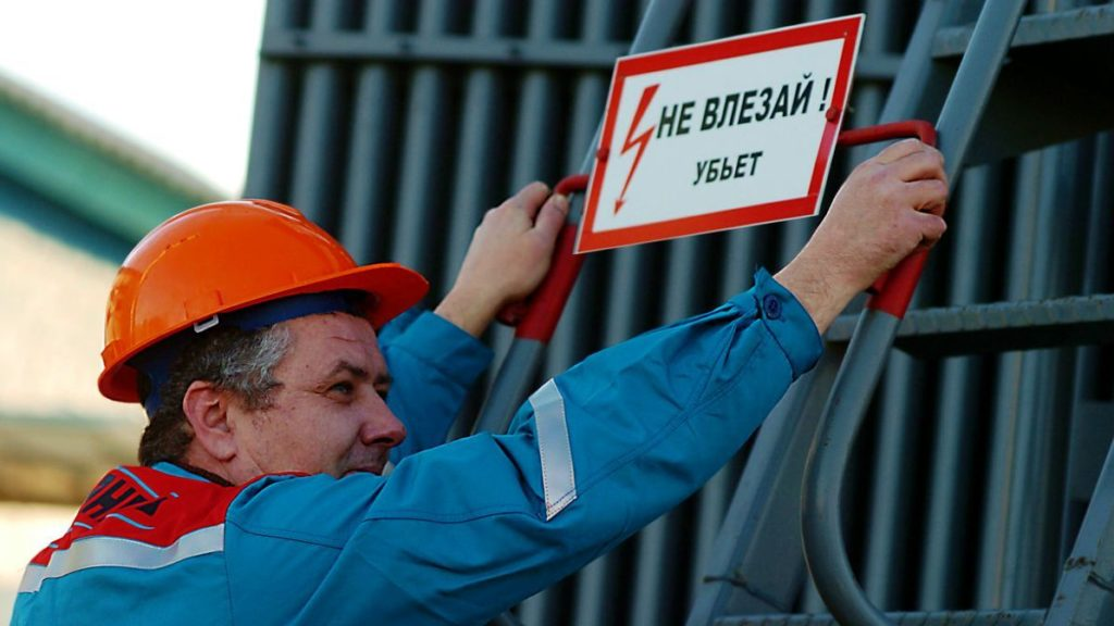сп безопасность труда в строительстве