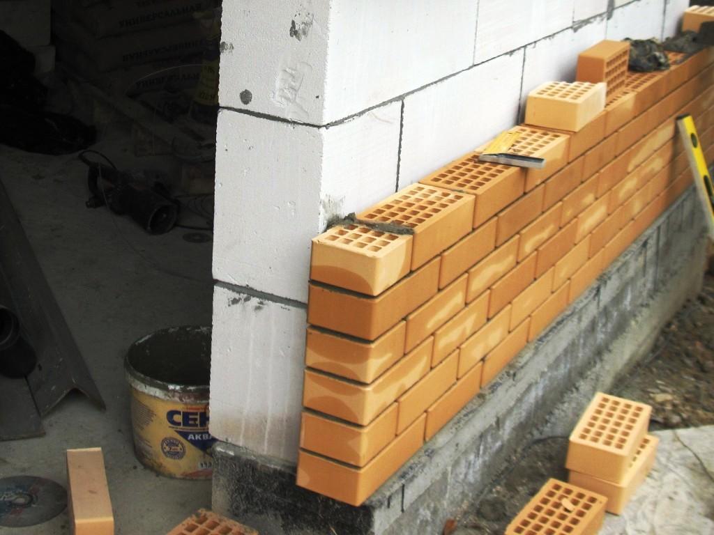 калькулятор пеноблока для строительства дома
